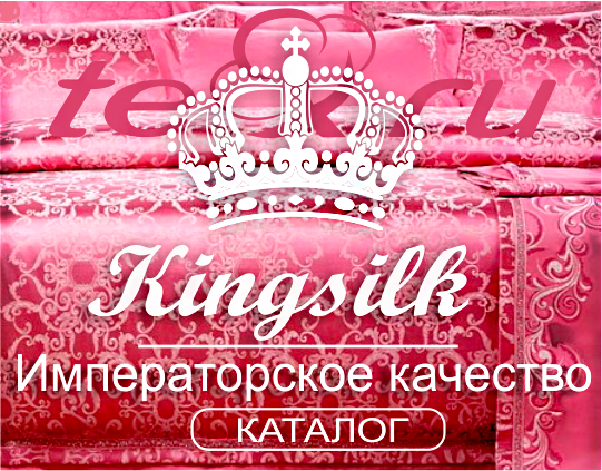 image-banner