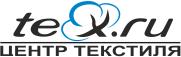 Te-x.ru - Центр Текстиля